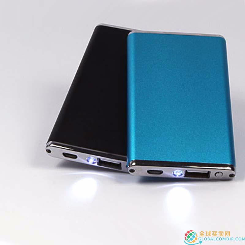 Powerbank014