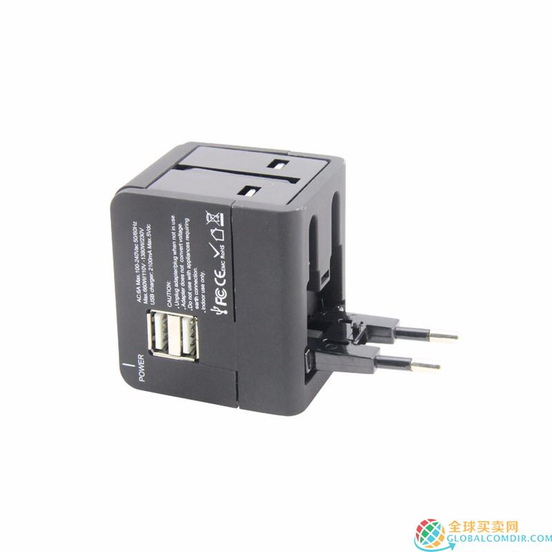 Universal Travel Adapter with LOGO Design   Black color