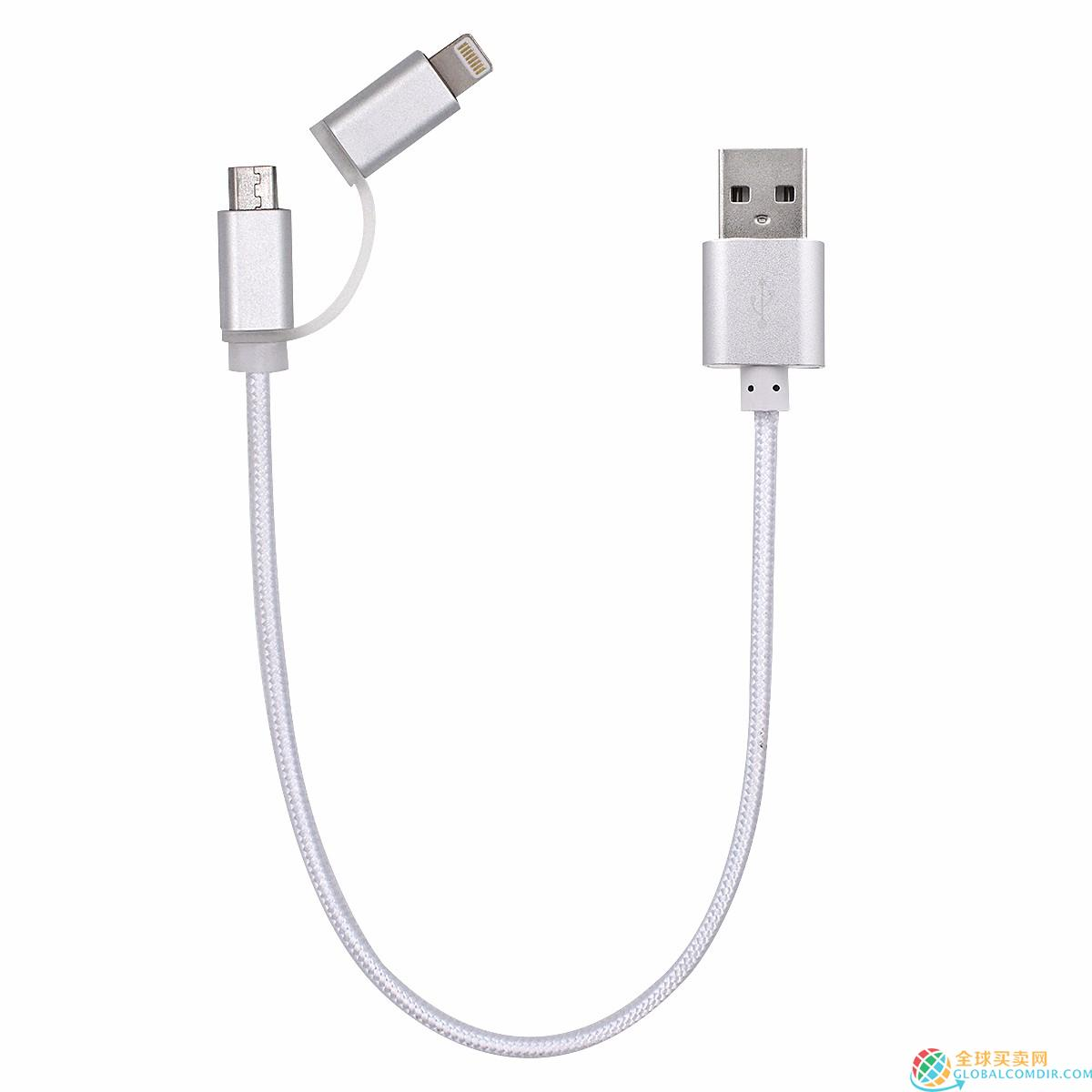 Personalized and Branded Apple Android dual purpose silver data line with Your LOGO |  Custom Apple Android dual purpose silver data line with Your Logo |  Wholesale Apple Android dual purpose silver