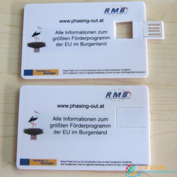 USB-Sticks Karte 03001