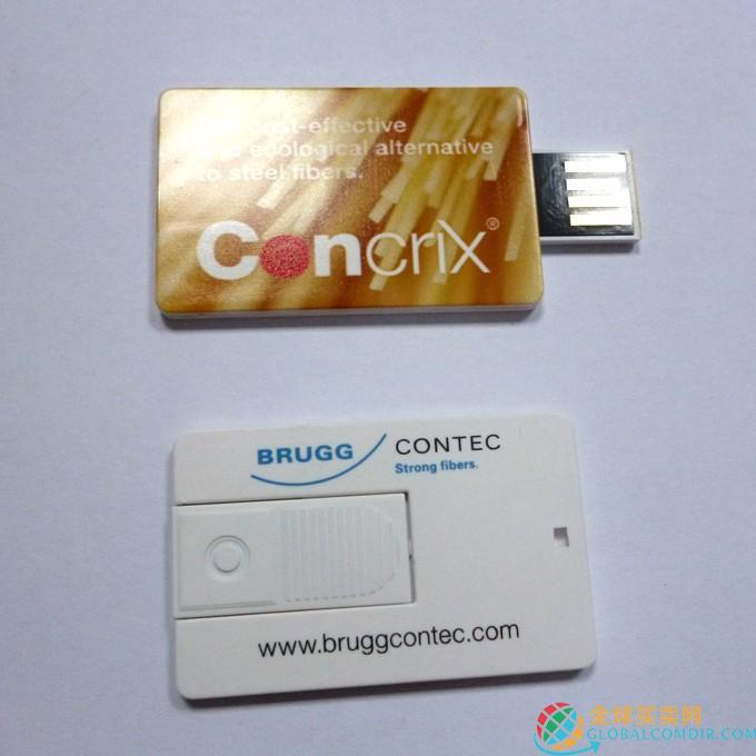 USB-Sticks Karte 03007