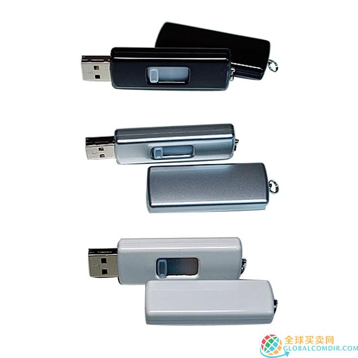 USB-Sticks Kunststoff  04008