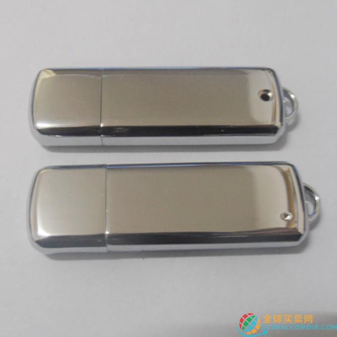 USB-Sticks Metall 09005