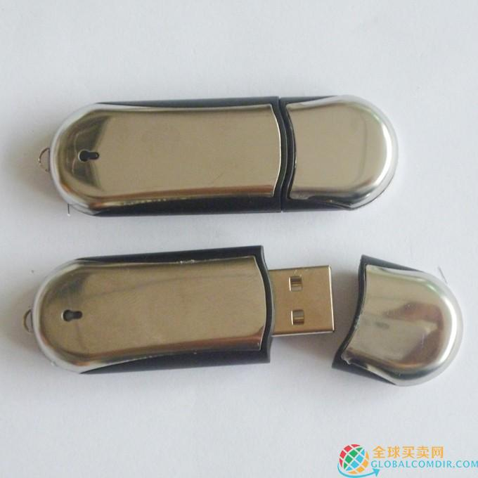 USB-Sticks Metall 09006