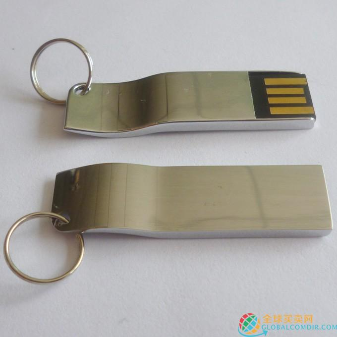 USB-Sticks Metall 09010