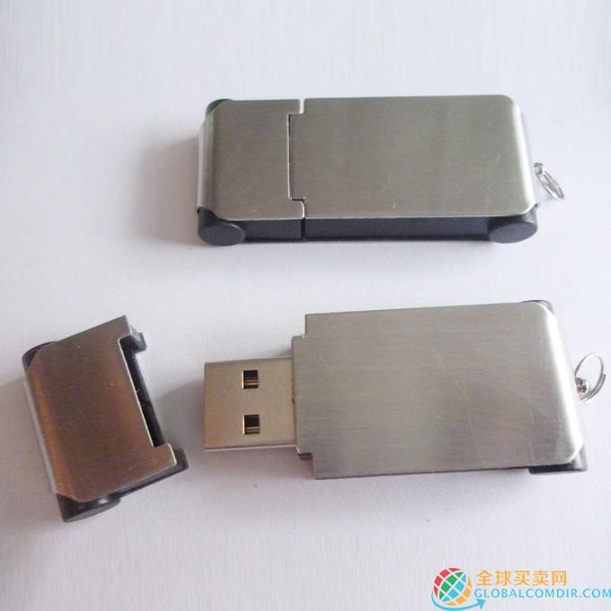 USB-Sticks Metall 09011