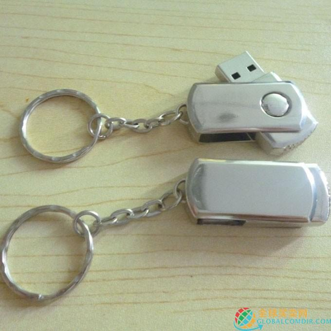 USB-Sticks Metall 09013