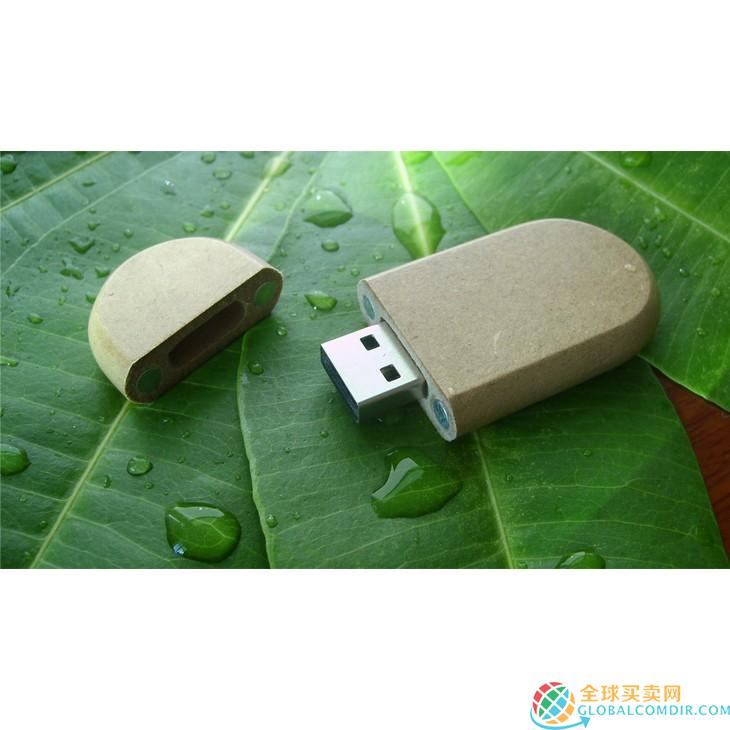 USB-Sticks Paper 016002