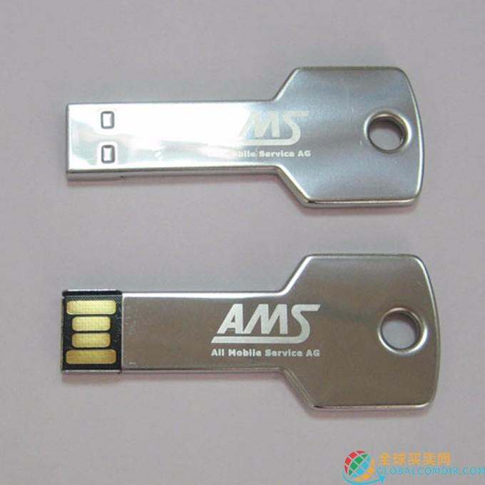 USB-Sticks Schluessel  01401