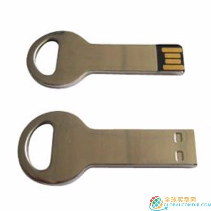 USB-Sticks Schluessel  01407