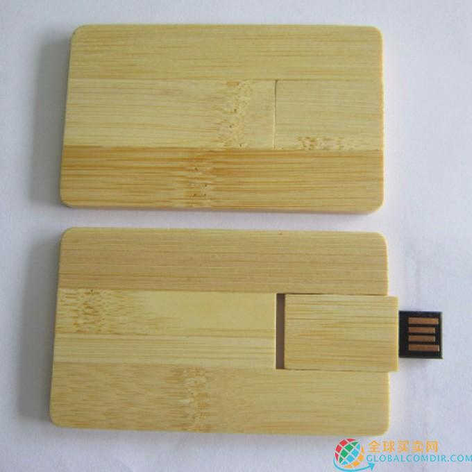 Personalized and Branded 3010-Card USB Flash Drives |  Custom 3010-Card USB Flash Drives |  Wholesale 3010-Card USB Flash Drives |