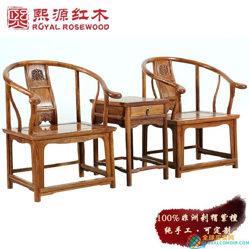 Zhongshan Royal RoseWood-Chinese solid rosewood chair three pieces