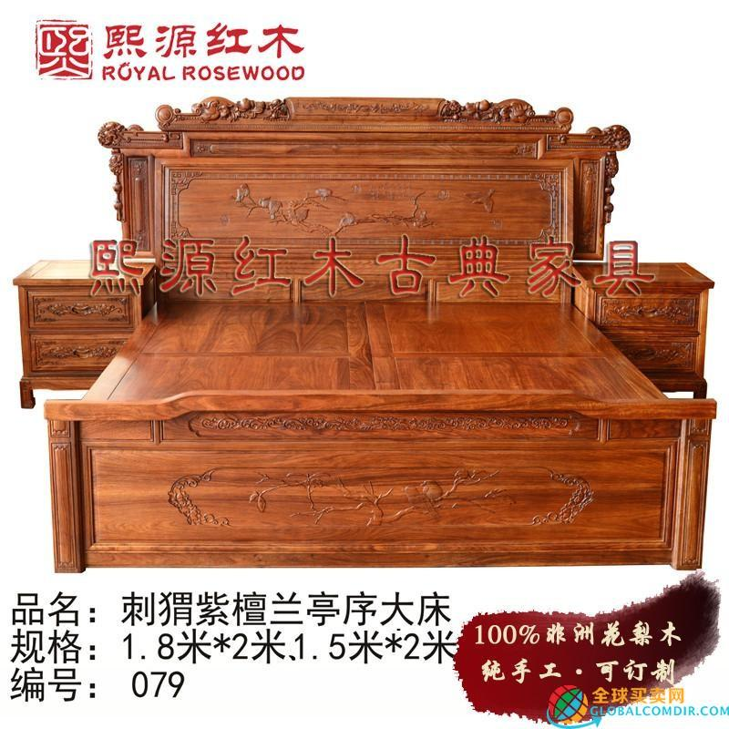 Zhongshan Royal RoseWood-soild rosewood Double Bed and Table set