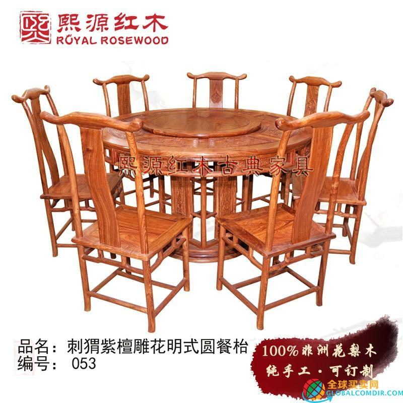 Zhongshan RoseWood-soild rosewood Ming and Qing Dynasty Round Dining Table 8 chairs