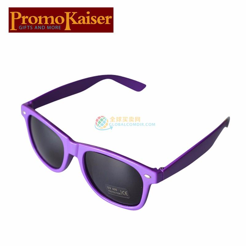 Promotional Sunglasses Imprinted with Your Company Logo