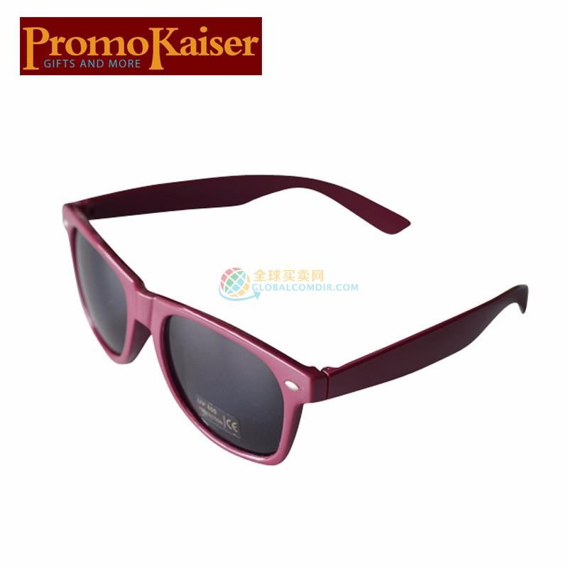 Custom Funny Sunglasses with Company LOGO