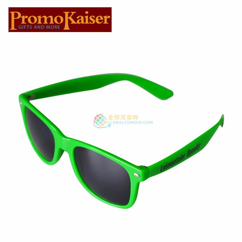 Green Fram with Lens with Company LOGO
